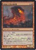 地獄火花の精霊/Hellspark Elemental (Gateway ・ WPN)