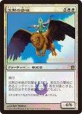 沈黙の歩哨/Silent Sentinel (Prerelease Card)