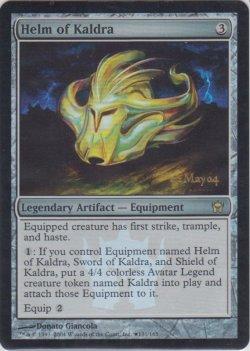 画像1: カルドラの兜/Helm of Kaldra (Prerelease Card)