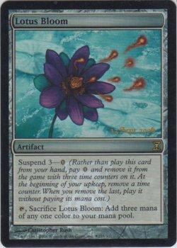 画像1: 睡蓮の花/Lotus Bloom (Prerelease Card)