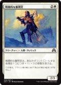 戦闘的な審問官/Militant Inquisitor (SOI)