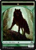 狼 トークン/Wolf Token (SOI)