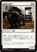 審問官の雄牛/Inquisitor's Ox (SOI)