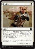 腕っぷし/Strength of Arms (SOI)