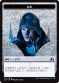 紋章【ジェイス】/Jace Emblem (SOI)