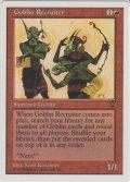 ゴブリン徴募兵/Goblin Recruiter (ATH)