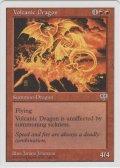火山のドラゴン/Volcanic Dragon (ATH)