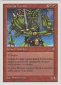 ゴブリンの突然変異/Goblin Mutant (ATH)