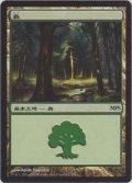 森/Forest【Ver.2011】(MPS)《Foil》