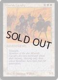 ムーア人の騎兵/Moorish Cavalry (ARN)