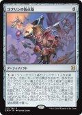 ゴブリンの放火砲/Goblin Charbelcher (EMA)