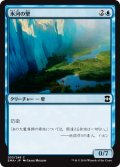 氷河の壁/Glacial Wall (EMA)