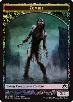 画像2: ゾンビ トークン/Zombie Token (Prerelease Card)(EMN)【Promo】