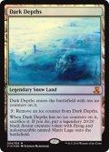 暗黒の深部/Dark Depths (V16)