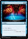 予言/Divination (CN2)