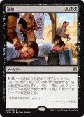 極刑/Capital Punishment (CN2)