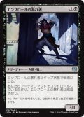 エンブロールの暴れ者/Embraal Bruiser (KLD)