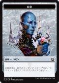 紋章【ドビン】/Dovin Emblem (KLD)