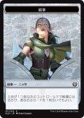 紋章【ニッサ】/Nissa Emblem (KLD)