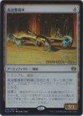 高速警備車/Fleetwheel Cruiser (Prerelease Card)【Promo】