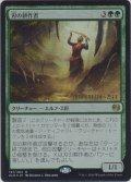 刃の耕作者/Cultivator of Blades (Prerelease Card)【Promo】