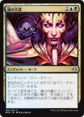 魂の代償/Soul Ransom (MM3)