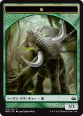 象 トークン/Elephant Token (MM3)