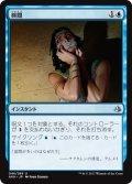 検閲/Censor (AKH)