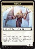 賞罰の天使 トークン/Angel of Sanctions Token (AKH)
