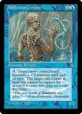 Balduvian Conjurer (ICE)