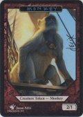 猿/Monkey (Jason Felix Token)