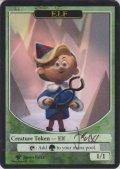 エルフ/Elf【Ver.1】(Jason Felix Token)