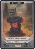 騎士/Knight【Ver.2】(Jason Felix Token)