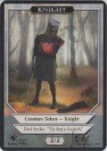 騎士/Knight【Ver.1】(Jason Felix Token)
