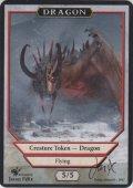 ドラゴン/Dragon  (Jason Felix Token)