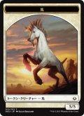 馬 トークン/Horse Token (HOU)