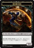 陽光鞭の勇者 トークン/Sunscourge Champion Token (HOU)