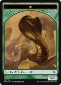 蛇 トークン/Snake Token (HOU)