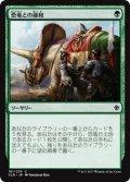 恐竜との融和/Commune with Dinosaurs (XLN)