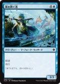 風を跨ぐ者/Wind Strider (XLN)