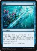 潜水/Dive Down (XLN)