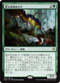 貪る死肉あさり/Deathgorge Scavenger (XLN)