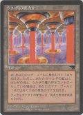 ウルザの魔力炉/Urza's Power Plant【Ver.2】(CHR)