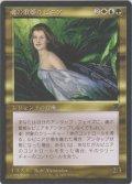 魂の歌姫ルビニア/Rubinia Soulsinger (CHR)