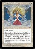 マンガラの祝福/Mangara's Blessing (MIR)