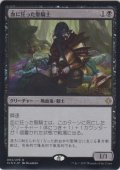 血に狂った聖騎士/Bloodcrazed Paladin (Prerelease Card)