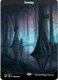 沼/Swamp (UST)