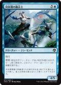 河水環の曲芸士/Riverwheel Aerialists (IMA)