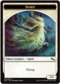 スピリット/Spirit (UST)《Foil》