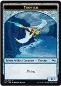 飛行機械/Thopter (UST)《Foil》